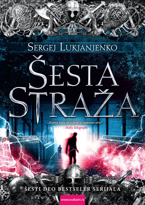 SESTA-STRAZA-00007422615867