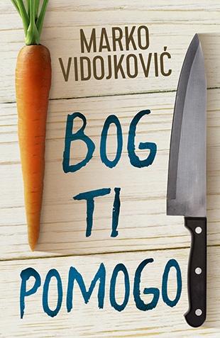 bog_ti_pomogo-marko_vidojkovic_v