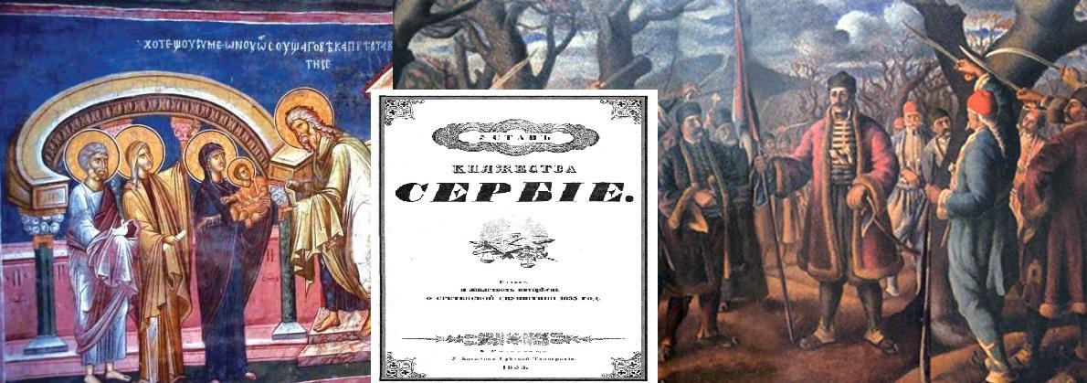 Sretenje: Susret Isusa sa Bogom, susret leta i zime, pobuna protiv ropstva i prvi srpski moderni Ustav