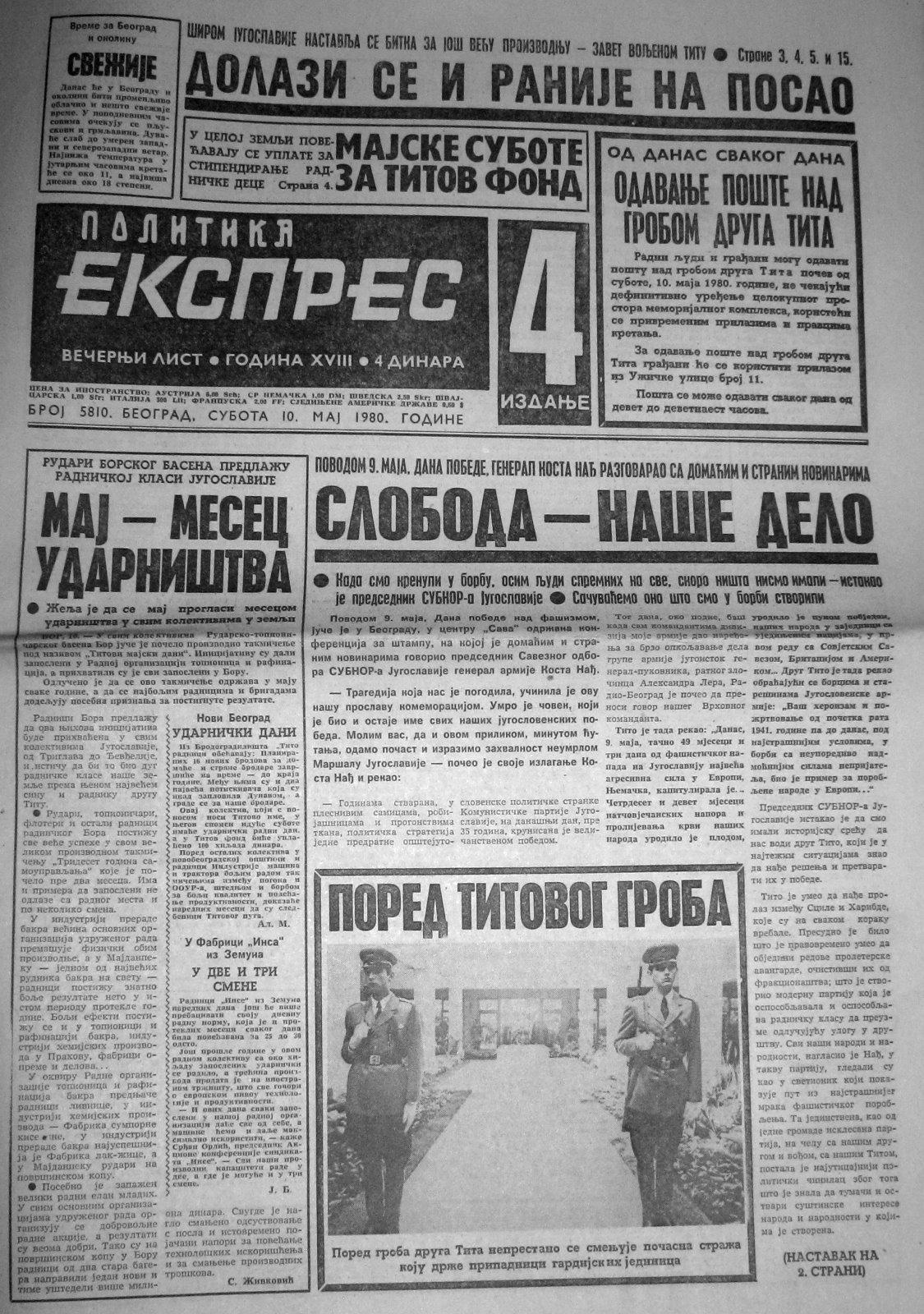politika-ekspres-10-5-1980