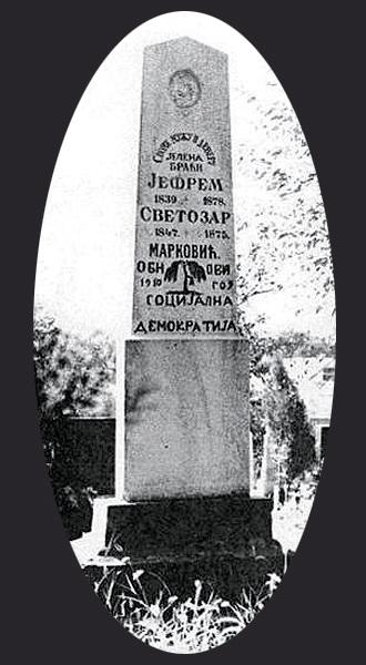 Grob Jevrema Markovića u Jagodini